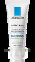 Effaclar H Crème apaisante peau grasse 40ml à ALBI