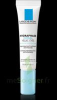 Hydraphase Intense Yeux Crème contour des yeux 15ml à ALBI